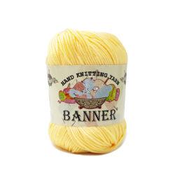 실크 손 수직 뜨개질을 하는 크로셰 뜨개질 털실 단백질 우단 훅