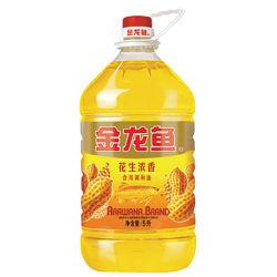 El aceite vegetal puro aceite de cacahuete, utilizado para cocinar deliciosas recetas o mayorista fábrica OEM