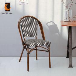 環境に優しく物質的なテラスの総合的な藤の柳細工の屋外のレストランの家具のホーム椅子