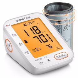 جهاز قياس ضغط الدم التلقائي للفygomanometer للذراع الصوتية الإلكترونية