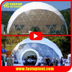 3V 6V Dome Geodésico tenda para projeção habitam as emissões de parque infantil Glamping 6m 20FT 9m 30FT 15m 50FT 18m 60FT 21m 70FT 30m 100ft