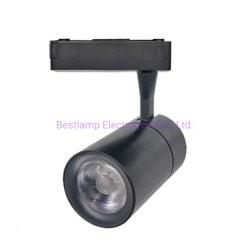 点の照明のためのDimmableまたはNon-Dimmableの明るいアルミニウム穂軸の台所LEDトラックライト