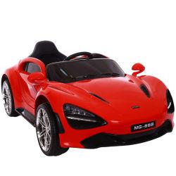 Лучший выбор продуктов 2.4G RC Открыть двери автомобиля электрического 12 вольт, поездка на автомобиле для детей