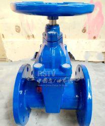DIN 무쇠 연약한 물개 비 일어나는 줄기 Flang 게이트 밸브