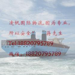 Грузовые морские перевозки из Гуанчжоу Иву в Австралию/Сидней/Мельбурн