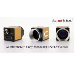 Neue Jelly6 USB3.1 hohe Auflösung CMOS-Digitalkamera 20MP Mu3HS2000m/C