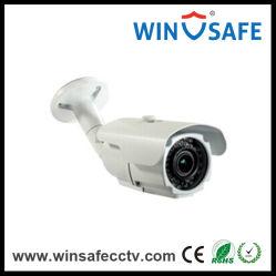 Network Security Low Lux IR Bullet IP Camera (كاميرا IP صغيرة الحجم ذات رمز بالأشعة