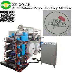 Автоматическая цветная бумага чашку бумагоделательной машины