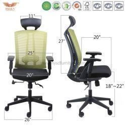 Cadeira executiva ergonômica reclinável verde do escritório da malha da parte traseira alta com apoio de cabeça do braço (HY-163A)