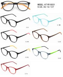 Kid's TR90 Châssis optique prêt stock de marchandises des trames d'enfants Eyewear Ktyr18001