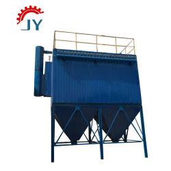 El polvo de pulso Baghouse filtro/filtro de silo para cemento