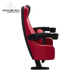映画館は講堂の椅子VIPの劇場のシートの劇場の座席の家具の議長を務める