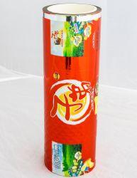 Полиэтиленовая пленка Упаковка для продуктов питания закуски печати пакета