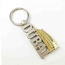 ترويجيّ معدن عادة علامة تجاريّة يشخّص [3د] جذّابة تذكار اسم مفتاح حامل [كشين], [كي رينغ] مع حلقة