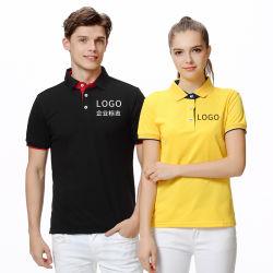회사 로고 폴로 t-셔츠 일 착용 획일한 폴로 셔츠를 주문 설계하십시오