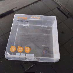 Custom производитель двойная линия складывания ПЭТ упаковке продукта малыша