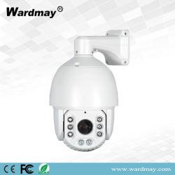 """Neue verkaufen7 """" wasserdichte 10X mittlere Geschwindigkeits-Abdeckung 2.0MP/5.0MP des Summen-HD-IP IR Kamera IP-PTZ"""