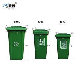 240L, 120L, 100L en el exterior de plástico de la función ecológica cubo de basura, Papelera de reciclaje de plástico