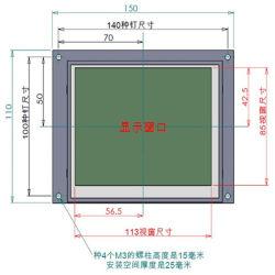 صنع وفقا لطلب الزّبون 5.6 بوصات مصعد [لكد] عرض [أتيس] [كون] [سكهيندلر] شنغهاي [ميتسوبيشي] [هيتش] [بلك] عرض