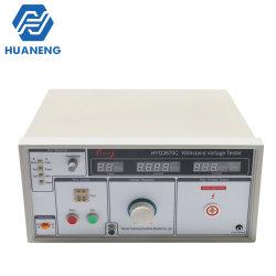 製造業者の電気高圧Hipotのテストの変圧器100kVA 100kv AC/DCの抵抗のHipotのテスター