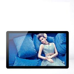 Big 18,5 polegadas LCD Desktype ou montado na parede de sinalização de vídeo em loop Digital Photo Frame para lojas de varejo