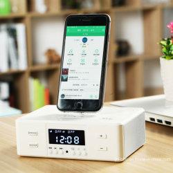Первый в мире Smart Синий зуб динамик сочетает FM двойной сигнал два порта USB отложенный повторный сигнал 3 В 1 оборота I Телефон и Android наиболее часто используемых зарядной станции