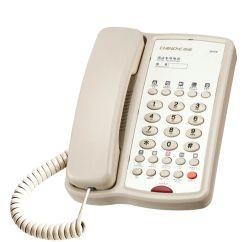 ホテルの電話 B008 、スピーカーフォン、ハンズフリー電話、ホテル製品、メッセージ電話