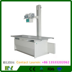 Высокочастотное оборудование рентгеновского снимка 200mA/500mA для медицинского диагноза Mslhx04L
