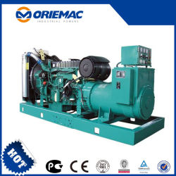 10kw- 100kw Groupe électrogène diesel Cummins Groupe électrogène de type silencieux
