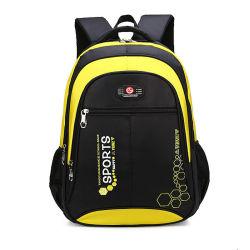 Più nuovo sacchetto primario impermeabile dello zaino del banco del pacchetto di giorno degli scolari