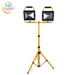 مصباح العمل LED 1.6 2 3 أمتار من الحامل الثلاثي القوائم للحديد ضمان لمدة سنتين بسعر المصنع