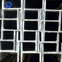 طولُ قياسيِ لقناةِ الحملِ الحديدةِ للحملِ الفولاذِ H Beam