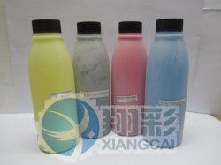 for Epson C7000 8300 8500 8600 Color Toner Powder 40g/Color