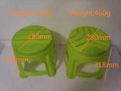 Bella muffa di plastica usata delle feci del bambino