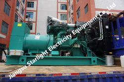 200kW 250kVA Wassergekühlter Supper Electric Power Generator Set/Genset Engine