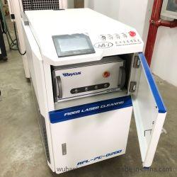 500W/1000W лазерный станок для снятия ржавчины лазерный поверхностей машины цена
