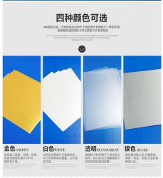 Tintenstrahl Plastik-Identifikation-Karten-materieller Karte materieller Belüftung-Karten-Drucken-Tintenstrahl-Kunststoff