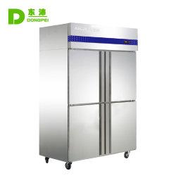 Armoire profonde vertical vertical commerciale le refroidisseur d'un réfrigérateur et congélateur 4 portes