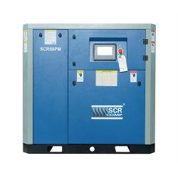 설치가 용이한 Mute Industrial Permanent Magnetic Screw Air 압축기 (SCR100PM) 특별히 설계된 PM 모터