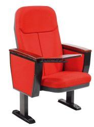 ホール座席会議講堂の座席シアターチェア(SP)をレクチャー