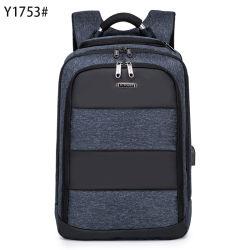 Saco para computador portátil, Bolsa Escola, Mochila saco ao ombro, sacos, Mala, Laptop, saco de viagem, material impermeável, bolsa de couro, saco de designer de moda saco, Mochila Escolar