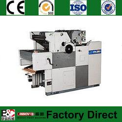 기계 제조자를 인쇄하는 Zx-470 지속 양식