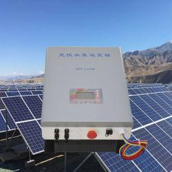MPPT400-800VDCの屋外のInverter 15kw 3 Phase Photovoltaic Pump Inverter