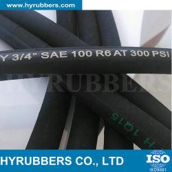 適用範囲が広いファブリック抵抗力がある編みこみの油圧ホースSAE 100 R3オイル