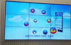 55polegadas 700nit 1,8 mm o monitor LCD com perfeita sala de conferência