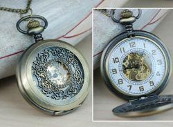 Nuevo diseño retro Automatic reloj de bolsillo