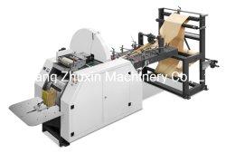 Bajo precio bolsa de papel de mecánica de la máquina (Buscar agente indio)