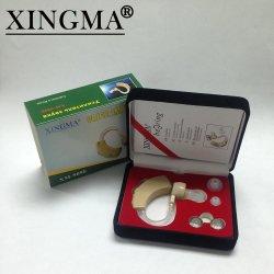 販売Xingma (XM-909E)のためのBteの最も安い補聴器の中国の健全なアンプ