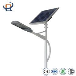 5 سنوات ضمان ضوء LED الشارع الشمسي أضواء الأسعار مصباح LED ألومنيوم مادة ألومنيوم