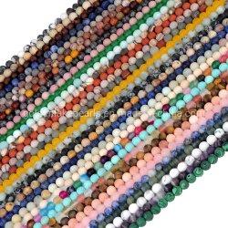 Oeil de Tigre turquoises Amazonite plaine dépoli de pierres précieuses Perles lâche naturelles